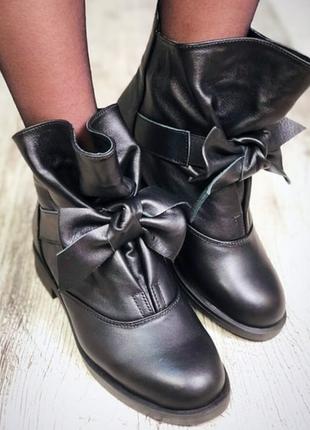 Кожаные деми-ботинки