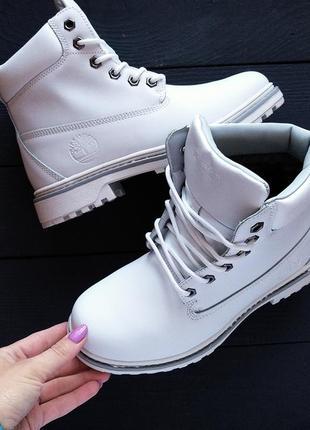 Timberland зима на меху женские ботиночки