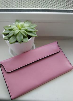 Жіночий шкіряний гаманець