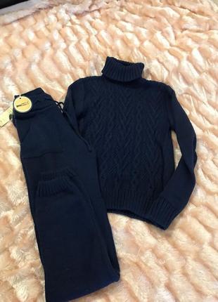 Тёплый прогулочный костюм вязаный кофта штаны