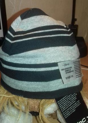 Двусторонние шапки