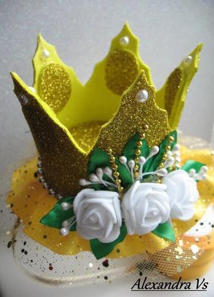 Золотая корона на обруче