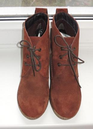 Стильные новые деми кожаные замшевые ботильоны ботинки she, р.40 (26 см)