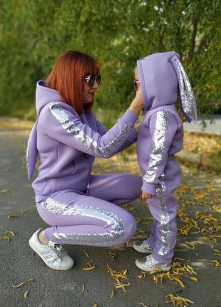 Тепленький комплект: комбинезон и костюм для мамы и дочки family look