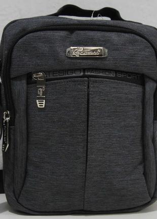 Мужская тканевая сумка garangd (серая) 18-09-150