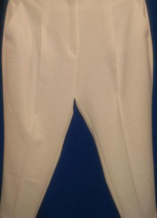 Очень  классные  белые  нарядные  бриджи для прекрасной женщины