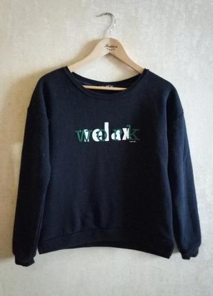 Свитшот кофта свитер джемпер