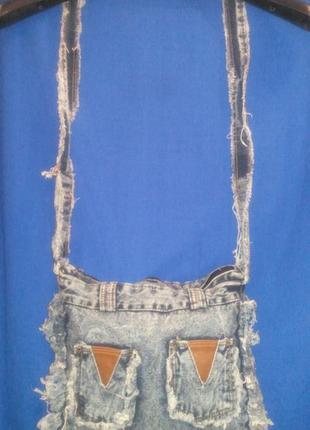 Симпатичная, молодёжная,  джинсовая  сумка ( реальный  торг  уместен )