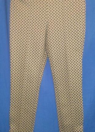 Очень классные  брюки для супер девушки
