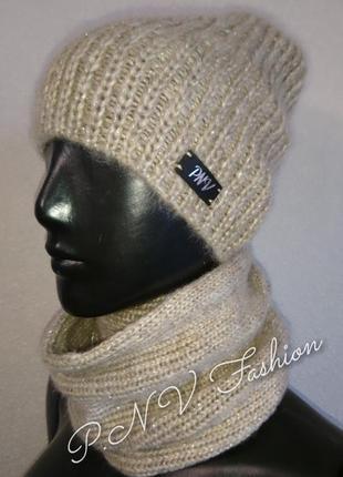 Вязаная теплая шапка с люриксом