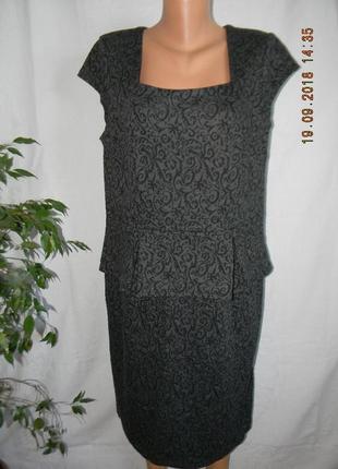 Новое осеннее платье большого размера