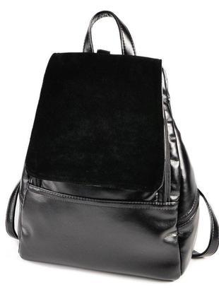 Черный женский рюкзак городской замшевый молодежный из кожзама