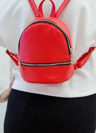 Красный женский рюкзак маленький для прогулок, учебы