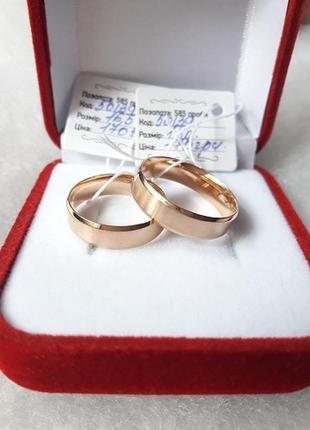 Обручальные кольца 2019 - купить недорого вещи в интернет-магазине ... 27fb2b7a5ba37