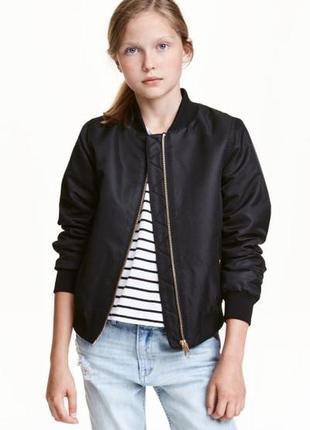 Утеплённая куртка бомбер h&m для девочки 14 лет