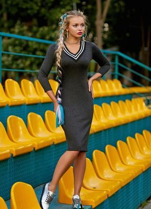 Темно-серое платье спортивного стиля с,м