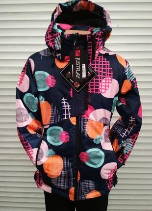Куртка лыжная.зима-осень.