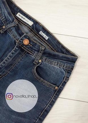 Тёмно-синие джинсы на завышенной талии,с прорезями на коленях.