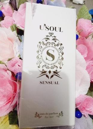Супер цена, очень ароматный парфюм