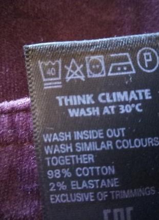 Велюровая юбка цвета марсала4 фото