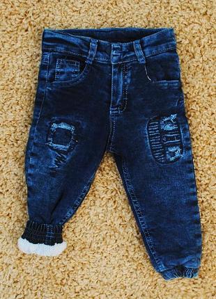 Теплые джинсы на мальчика 1-4 года