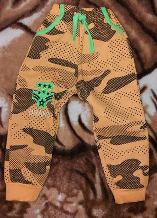 Спортивные штаны для мальчика на флисе1-4 года