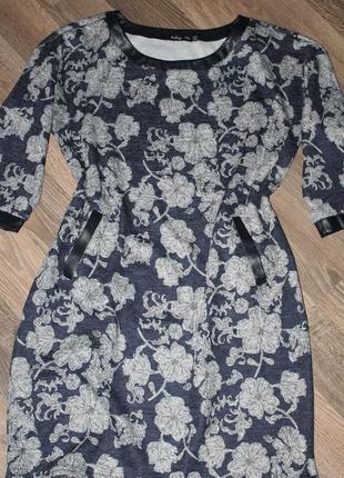 Супер платье принтованая ангора софт