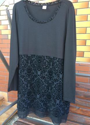 Класснючее маленькое  чёрное платье!