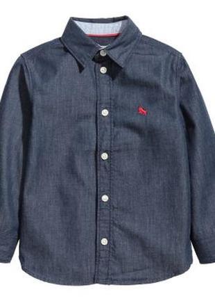 Новая синяя рубашка для мальчика, h&m, 0503821