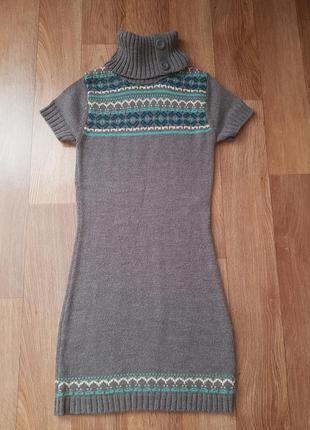 Теплое ,стильное платье  р.s