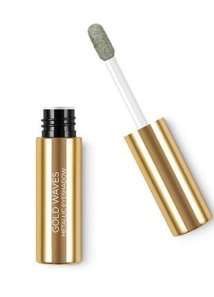 Жидкие тени с эффектом «металлик» gold waves metallic eyeshadow   kiko