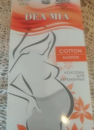Теплые колготки для беременных 300 den хлопок