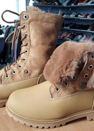 Зимние ботинки,все размеры в наличии
