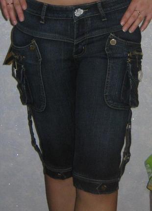 Бомбезные новые джинсовые зимние бриджи на флисе