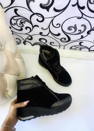 Кросы ботиночки,зимние ,удобные , натуральная кожа и замша 36-40