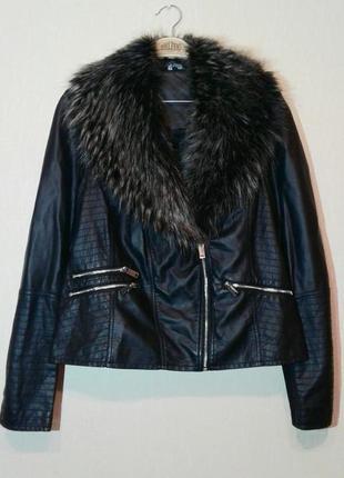 Шикарная куртка косуха с меховым воротником