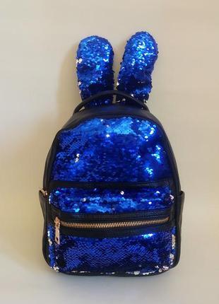 6c08599a2768 Рюкзак для девочки, рюкзак с пайетками, рюкзак зайчик, рюкзак с  двухсторонними пайетками