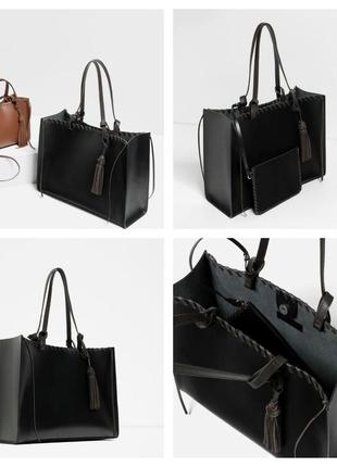 Zara натуральная кожа шикарная сумка шоппер с кошельком