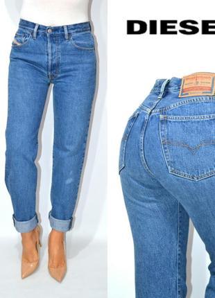Джинсы момы бойфренды высокая посадка  винтаж мом mom jeans diesel.