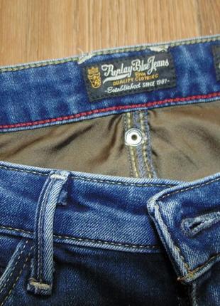 Класнючие джинсы  с-м