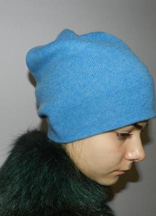 Женская шапка двухсторонняя кашемировая.монголия.74/81