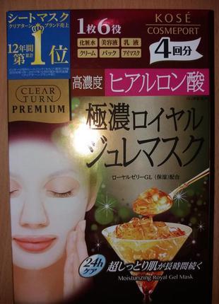 Маска для лица премиум  kose royal jelly mask маточное молочко,