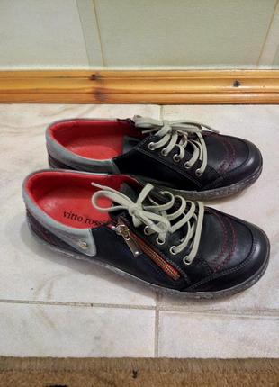 Супер зручні туфлі