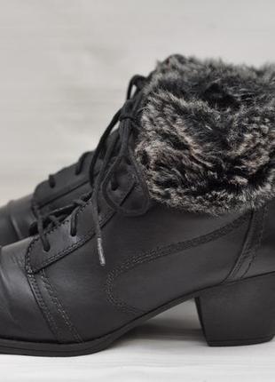 Ботинки pro refle 39p.,+ сумка в подарок!!