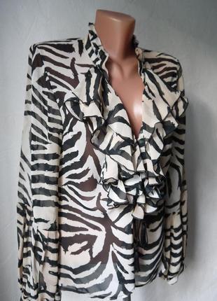 Шифоновая блуза с объемным рукавом