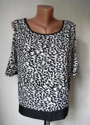 Стильная блуза с открытой спиной