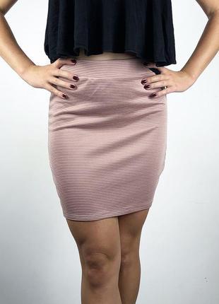 Шикарная юбка в рубчик boohoo