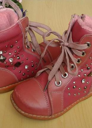Демисезонные кожаные ботинки шалунишка ортопед, 26 (16,5 см)