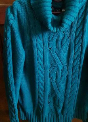Джемпер/ свитер