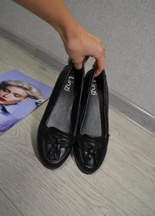 Стильные лоферы туфли лодочки балетки